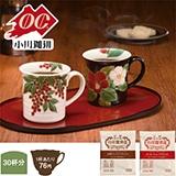 小川コーヒーアソートA 30P