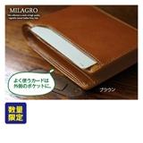 ミラグロ タンポナート 21ポケット二つ折り財布(ブラウン)