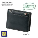 ミラグロ タンポナート 21ポケット二つ折り財布(ネイビー)