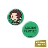 鬼滅の刃 缶バッジセット【01.竈門炭治郎】