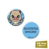 鬼滅の刃 缶バッジセット【04.嘴平伊之助】