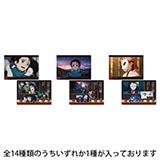 鬼滅の刃 下敷きコレクションVol.1 1pcs