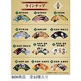 鬼滅の刃 ミニ扇子コレクション2 1BOX【7月上旬以降発送予定】