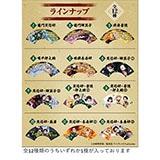 鬼滅の刃 ミニ扇子コレクション2 1pcs【7月上旬以降発送予定】