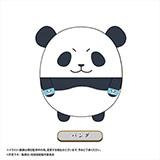 呪術廻戦 ふわコロりんMsize2 パンダ【9月上旬以降発送予定】