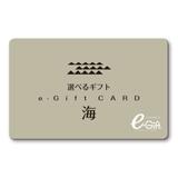 選べるギフト 海コース(e−Gift) 写真入りメッセージカード(有料)込【慶事用】