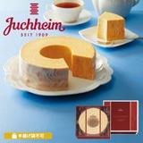 ユーハイム バウムクーヘン 写真入りメッセージカード(有料)込【慶事用】