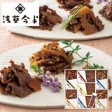 浅草今半 牛肉佃煮7種詰合せ 写真入りメッセージカード(有料)込【慶事用】