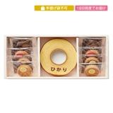 小松製菓名入れバウムクーヘン&焼菓子セット(お名入れ) 写真入りメッセージカード(有料)込【慶事用】