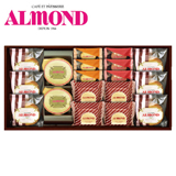 アマンド 焼き菓子詰合せB 写真入りメッセージカード(有料)込【慶事用】