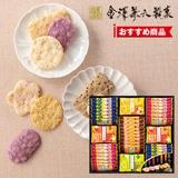 金澤兼六製菓 兼六の華B 写真入りメッセージカード(有料)込【慶事用】