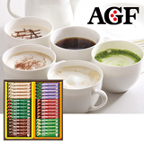 AGF ブレンディスティックカフェオレコレクションA 写真入りメッセージカード(有料)込【慶事用】