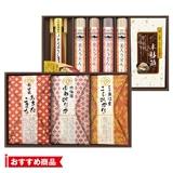 麺米御膳〜めんまいごぜん〜B 写真入りメッセージカード(有料)込【慶事用】