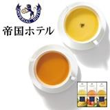帝国ホテル レトルトスープ6個詰合せ 写真入りメッセージカード(有料)込【慶事用】