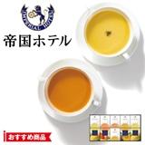 帝国ホテル レトルトスープ10個詰合せ 写真入りメッセージカード(有料)込【慶事用】