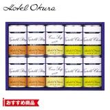 ホテルオークラ スープ缶詰10個詰合せ 写真入りメッセージカード(有料)込【慶事用】