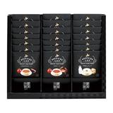健美の里 北海道スープファクトリー21食 写真入りメッセージカード(有料)込【慶事用】