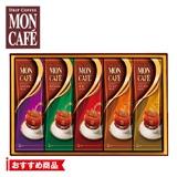 モンカフェ ドリップコーヒーA【慶事用】