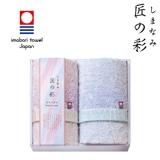 しまなみ匠の彩 花つぼみフェイスタオル2枚セット【慶事用】