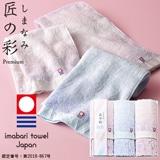 しまなみ匠の彩 花つぼみフェイスタオル3枚セット【慶事用】