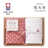花七宝フェイスタオル2枚セット 写真入りメッセージカード(有料)込【慶事用】
