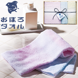 おぼろタオル タオルセットB 写真入りメッセージカード(有料)込【慶事用】