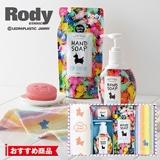 ロディ ハンドソープ&タオルセット C【慶事用】