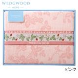 ウェッジウッド タオルケット ピンク 写真入りメッセージカード(有料)込【慶事用】