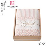 今治謹製 紋織タオル タオルケット ピンク【慶事用】