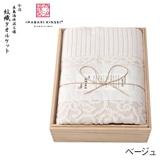 今治謹製 紋織タオル タオルケット ベージュ【慶事用】