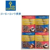 キーコーヒー ドリップコーヒーギフトA【弔事用】