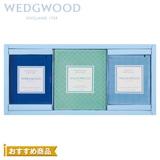 ウェッジウッドティーバッグ&ドリップコーヒーセット【弔事用】