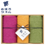 おぼろ日本の伝統色 浴用・ゲストタオルセット B【弔事用】