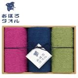 おぼろ日本の伝統色 浴用タオル3枚セット【弔事用】