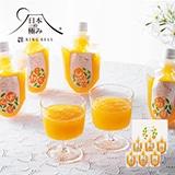 日本の極み 果汁たっぷり飲むゼリー【慶事用】