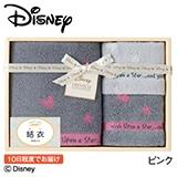 ディズニー 星に願いを フェイス・タオルハンカチセットA(お名入れ) ピンク【慶事用】