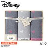ディズニー 星に願いを フェイスタオル3枚セット(お名入れ) ピンク【慶事用】