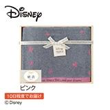 ディズニー 星に願いを バスタオル(お名入れ) ピンク【慶事用】