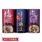 お茶漬け&味付海苔詰合せ「和の宴」A【慶事用】
