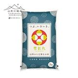山形の極み 特別栽培米 山形県産雪若丸【慶事用】