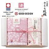 今治謹製 さくら紋織フェイス・ウォッシュタオルセットA【慶事用】