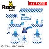 ロディ ランドリーセットA【慶事用】