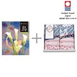 選べるギフト 鳥コース+フェイスタオル【弔事用】