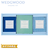 ウェッジウッド ティーバッグ&ドリップコーヒーセット【弔事用】