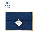 おぼろ日本の伝統色 バスタオル【弔事用】