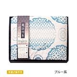 極選魔法の糸 五重織ガーゼ毛布  ブルー系【弔事用】
