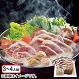 青森県産鴨鍋肉A