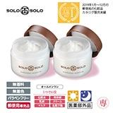 〈ソロソロ〉 薬用ホワイトニングモイスチャー 2個