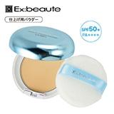 〈エクスボーテ〉 クールフィットカバーパウダー UV50+
