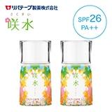 〈咲水〉スキンケアUV 2本